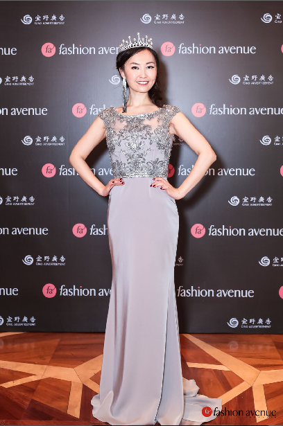 Ms_Fashion_Avenue____2018上海新年美丽盛事!