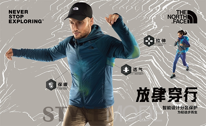 THE NORTH FACE 放肆穿行