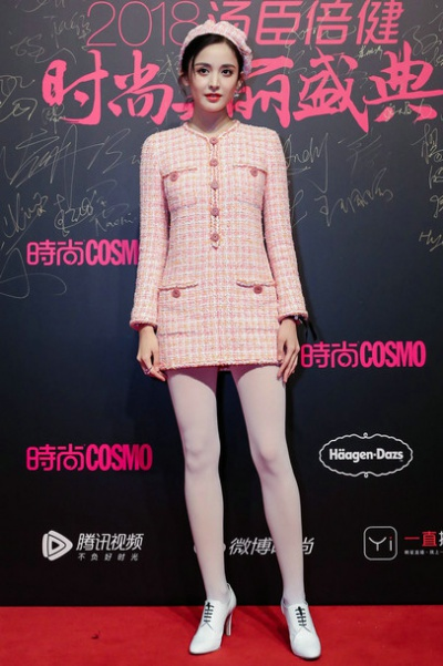 COSMO&#26102;&#23578;&#32654;&#20029;&#30427;&#20856;&#26126;&#26143;&#32418;&#27631;?#34987;?/>                     <a target=