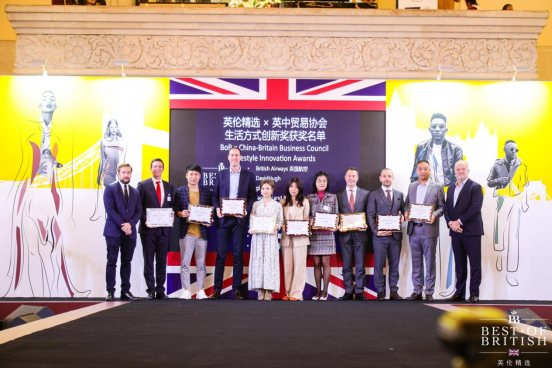 Best of British Show | VERTU闪耀2019英伦精选展