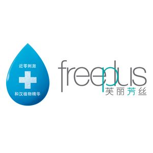 芙丽芳丝(freeplus)logo