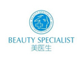 美医生(BEAUTY SPECIALIST)